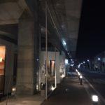 小金井市緑町へぎっくり腰(急激な腰痛)の出張治療に行く