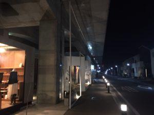 小金井市緑町へぎっくり腰の出張治療へ